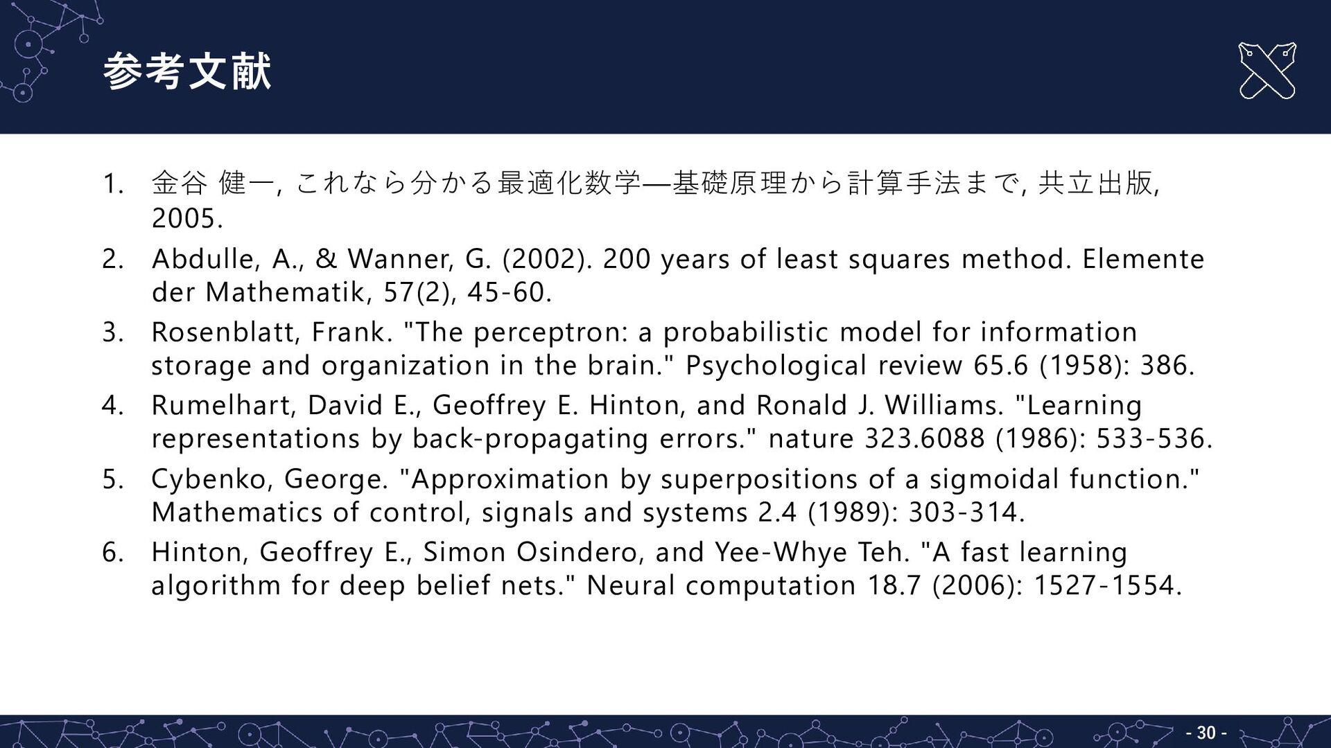 情報工学科 杉浦孔明 Email: komei.sugiura@keio.jp Slack: ...