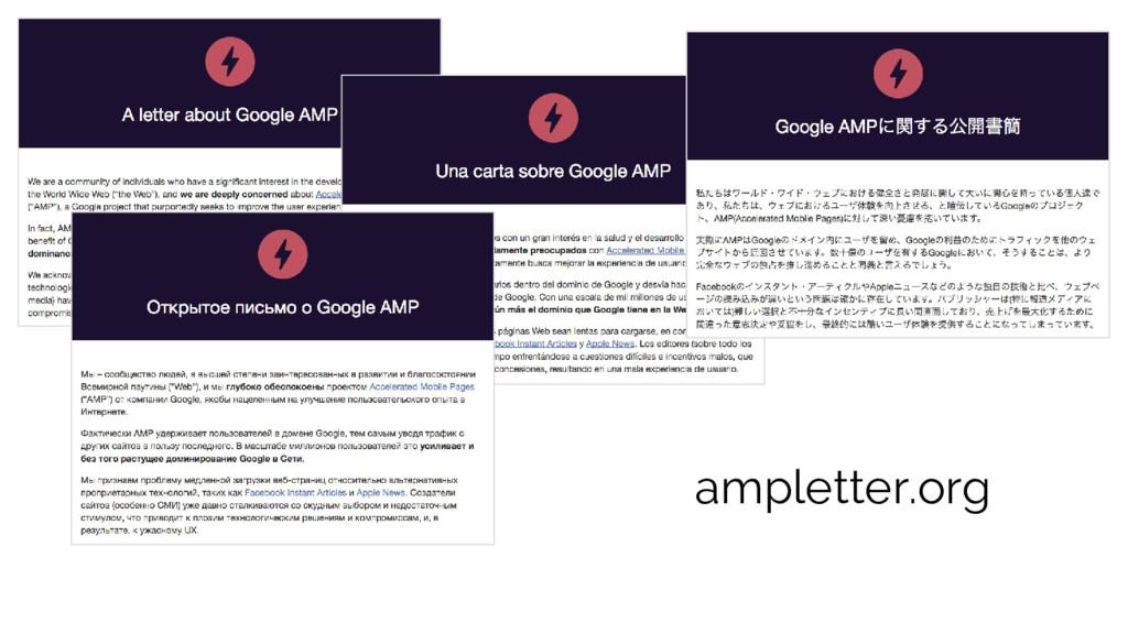 ampletter.org