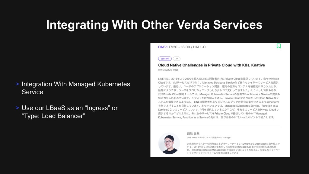 Integrating With Other Verda Services > Integra...