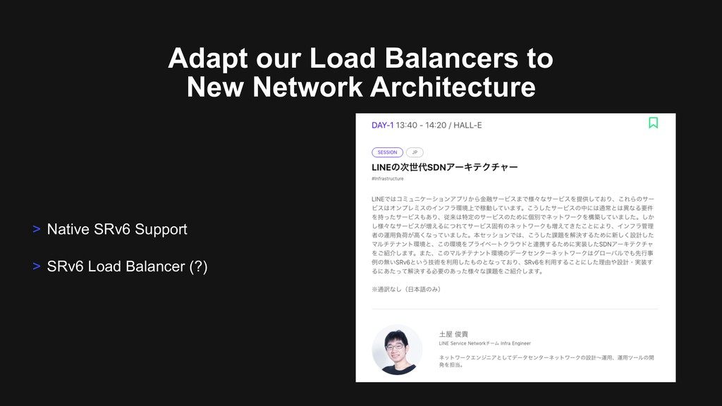 Adapt our Load Balancers to New Network Archite...