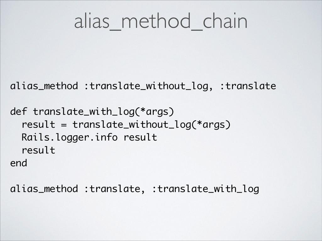 ! alias_method :translate_without_log, :transla...