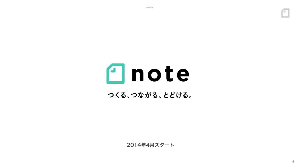 note inc. ݄ελʔτ 6