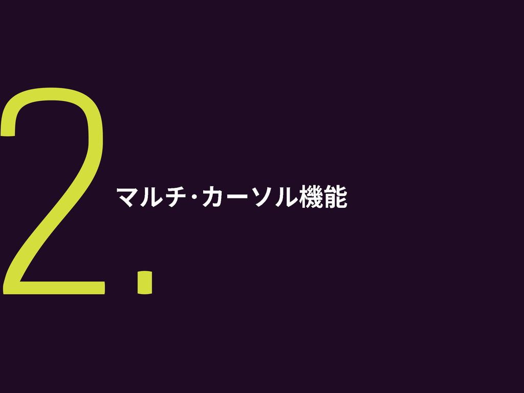 2.وٕثؕ٦إ堣腉