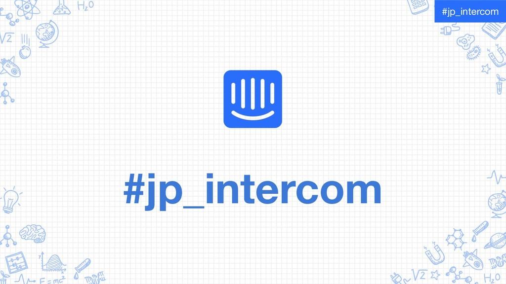 #jp_intercom #jp_intercom