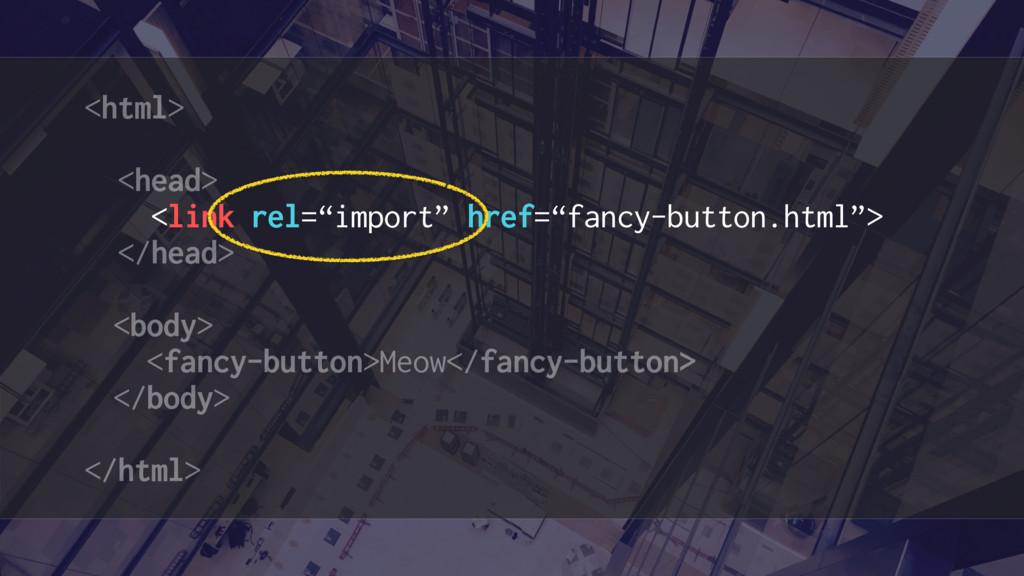 """<html> <head> <link rel=""""import"""" href=""""fancy-bu..."""