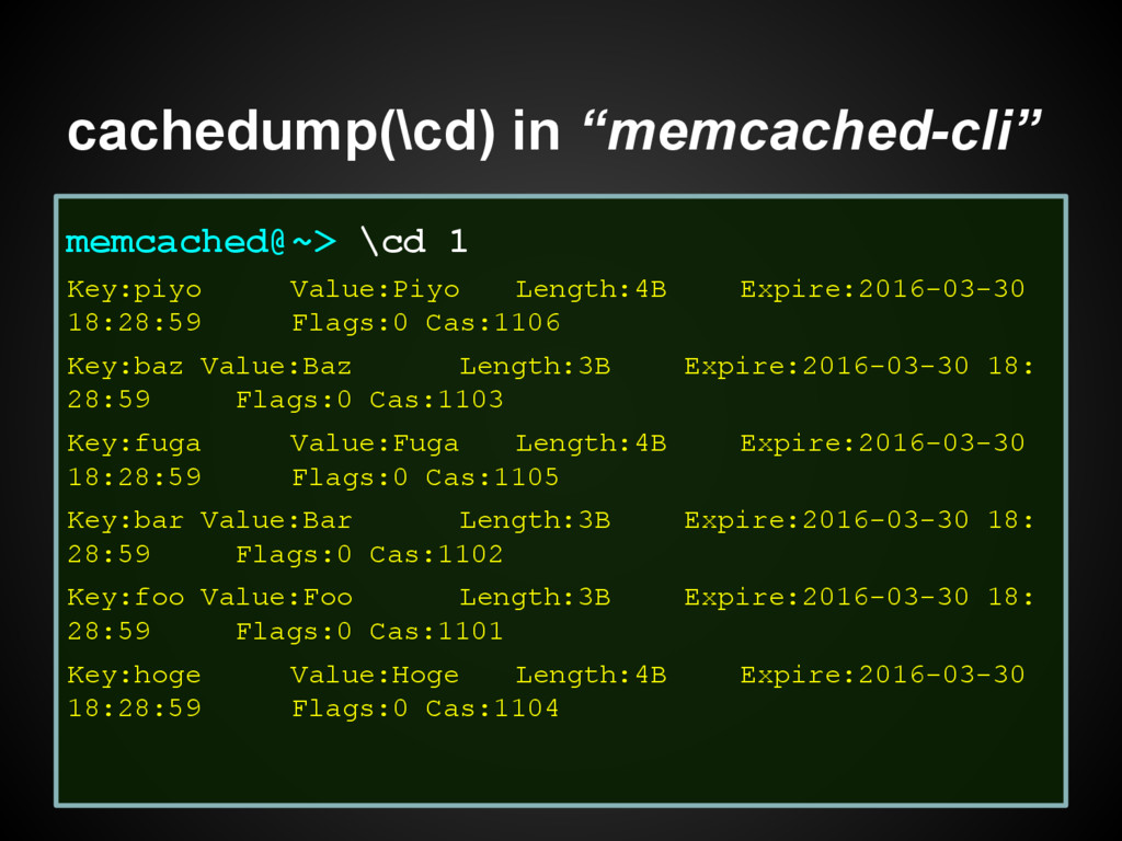 "cachedump(\cd) in ""memcached-cli"" memcached@~> ..."