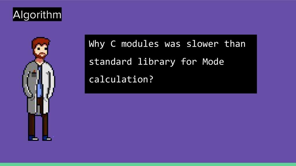 Algorithm Why C modules was slower than standar...