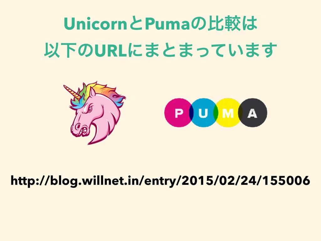 http://blog.willnet.in/entry/2015/02/24/155006 ...