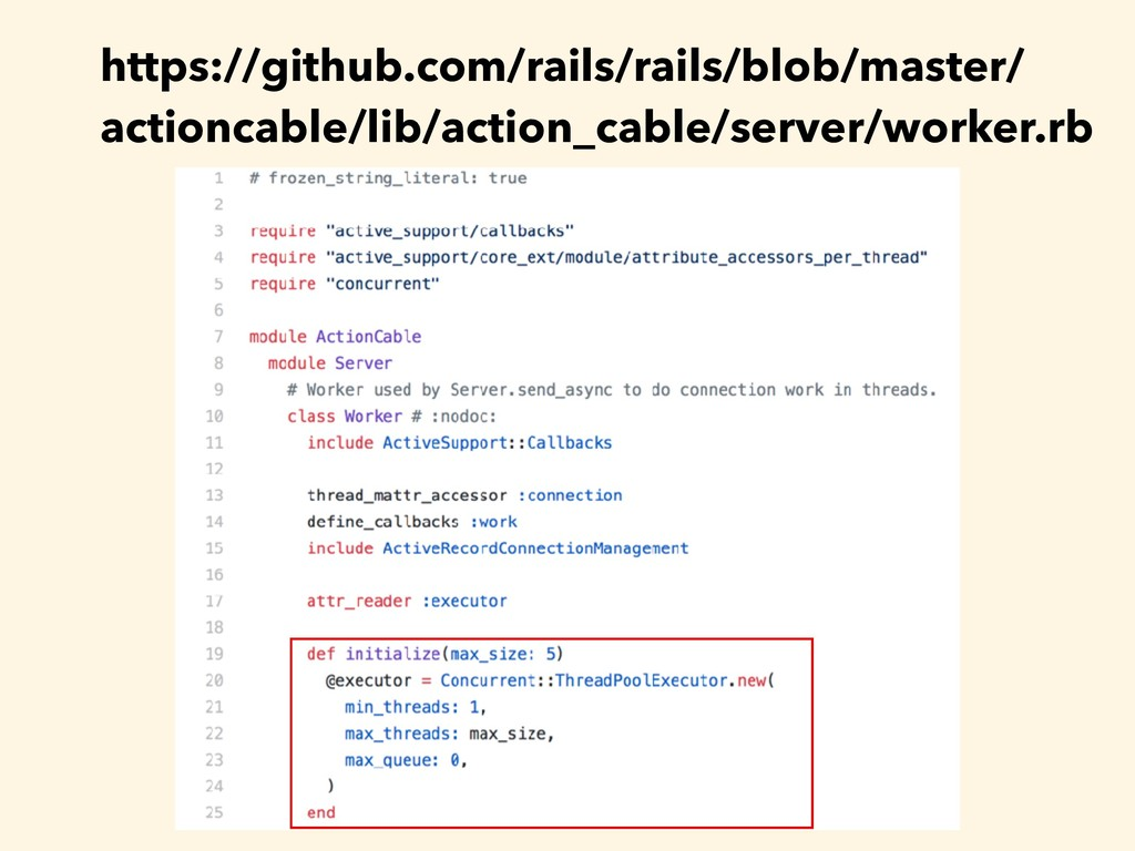 https://github.com/rails/rails/blob/master/ act...
