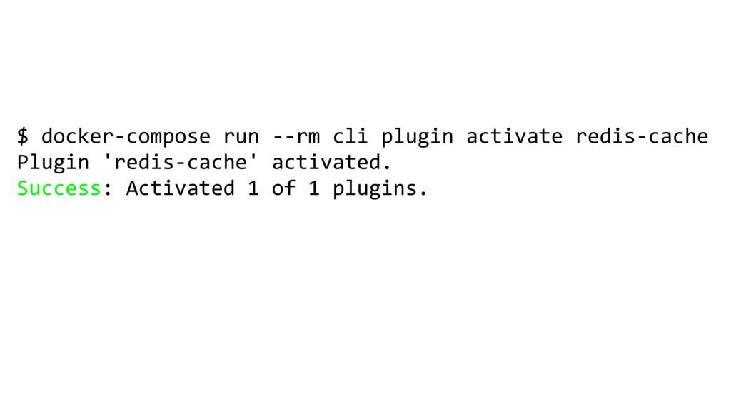 $ docker-compose run --rm cli plugin activate r...