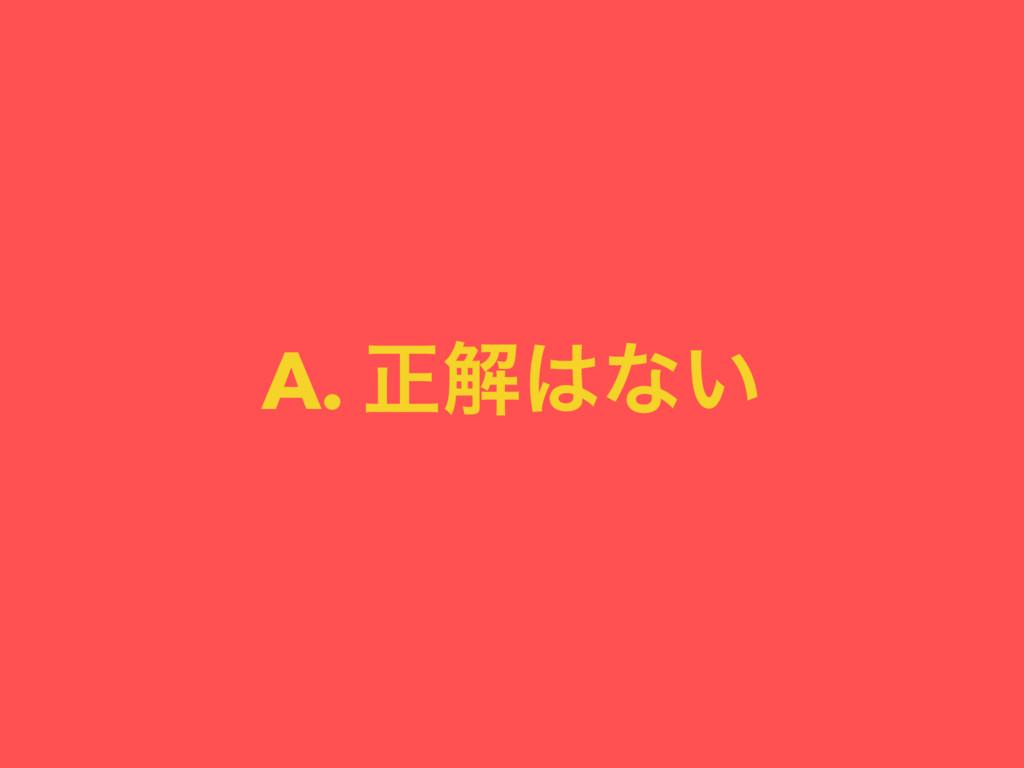 A. ਖ਼ղͳ͍