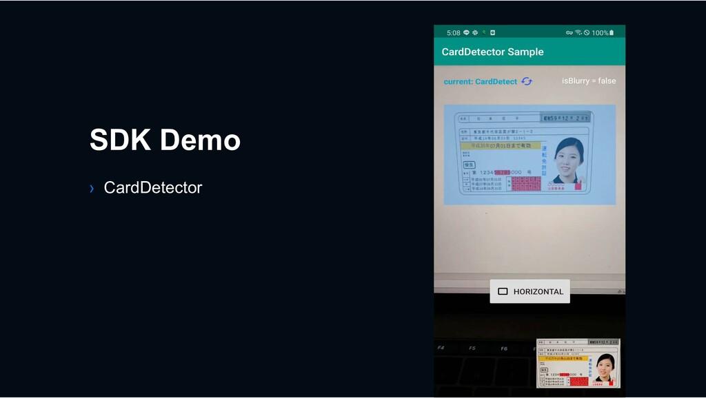 › CardDetector SDK Demo