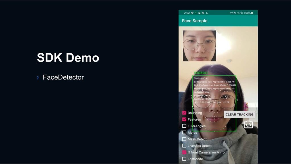 › FaceDetector SDK Demo