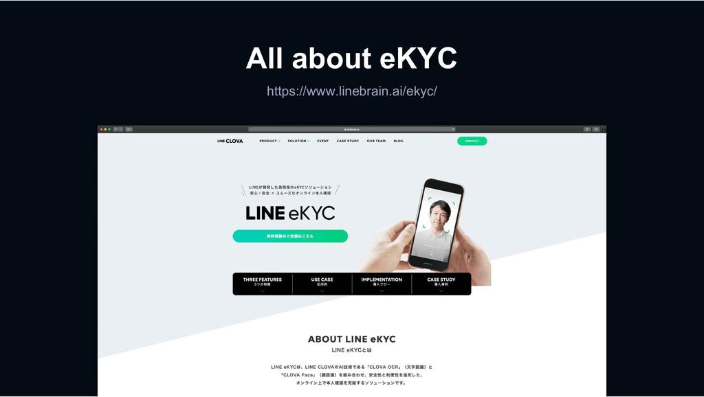 All about eKYC https://www.linebrain.ai/ekyc/