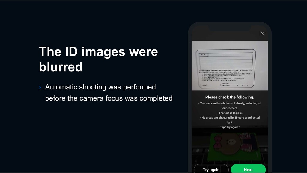 The ID images were blurred › Automatic shooting...