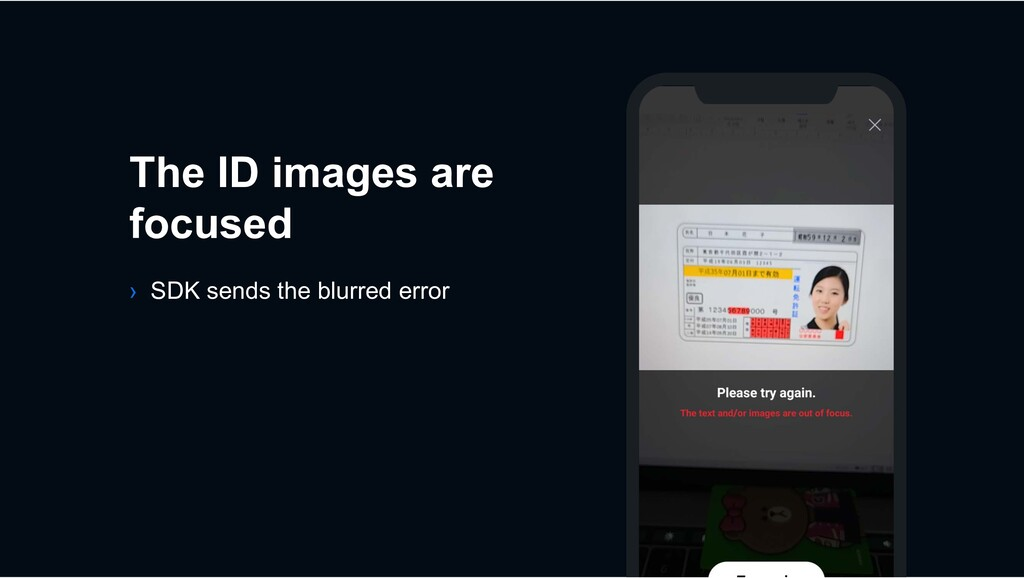 The ID images are focused › SDK sends the blurr...