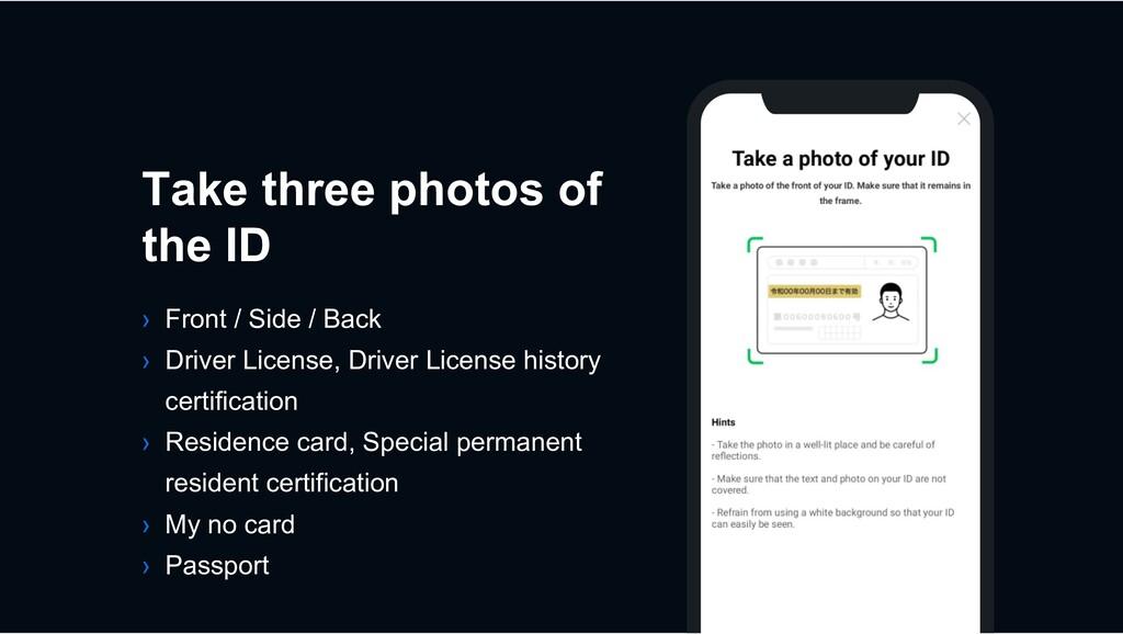 › Front / Side / Back › Driver License, Driver ...
