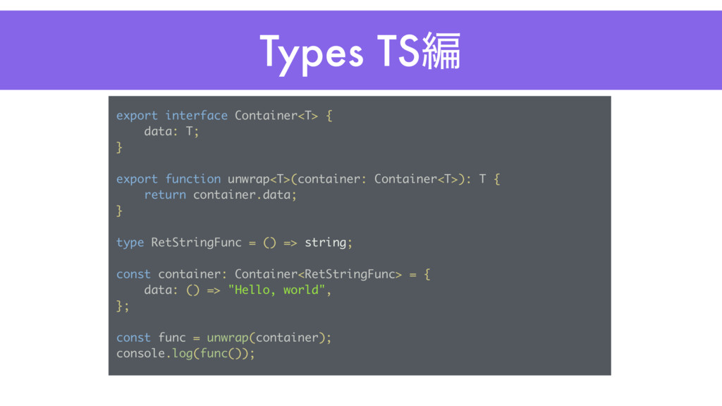Types TSฤ export interface Container<T> { data:...