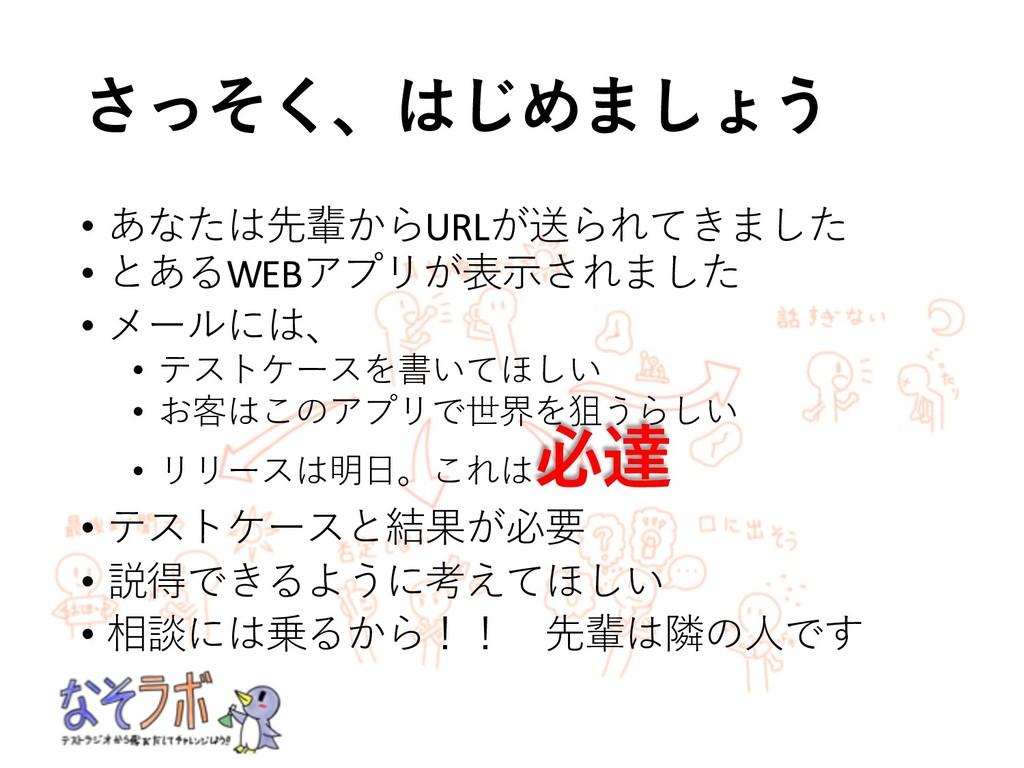• 4; URL7 • WEB %'...