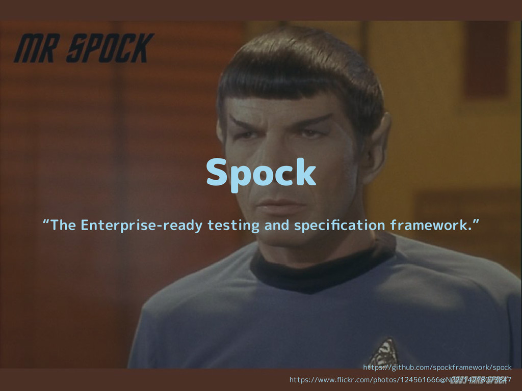 """Spock """"The Enterprise-ready testing and specific..."""
