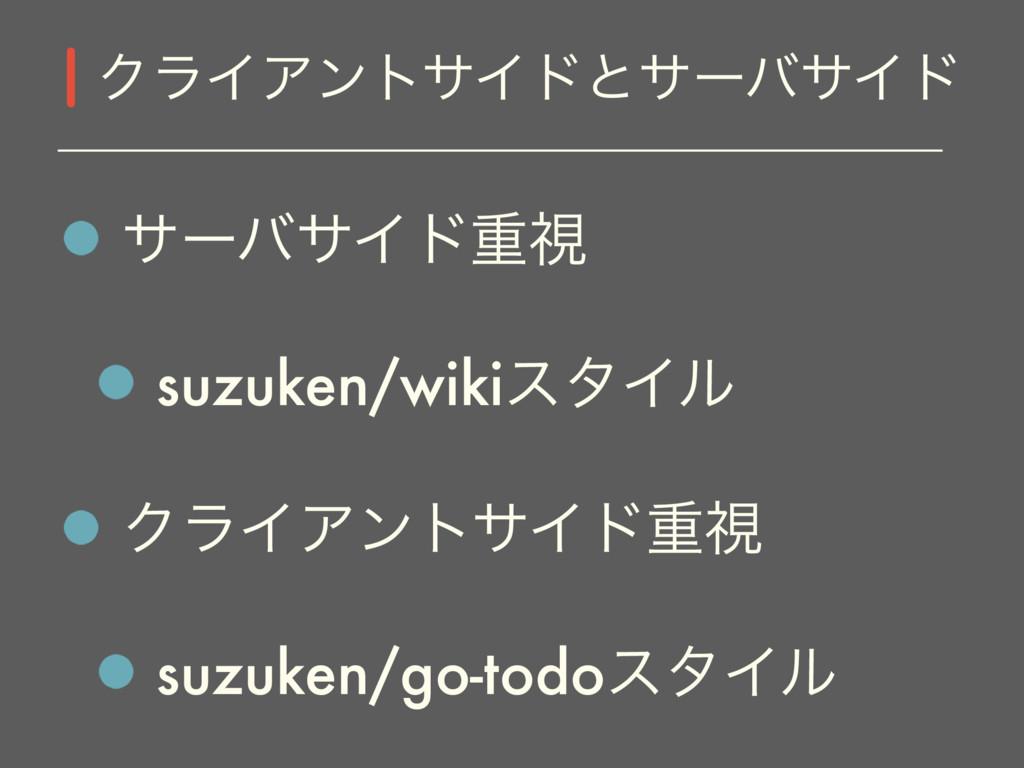 αʔόαΠυॏࢹ suzuken/wikiελΠϧ ΫϥΠΞϯταΠυॏࢹ suzuken/g...