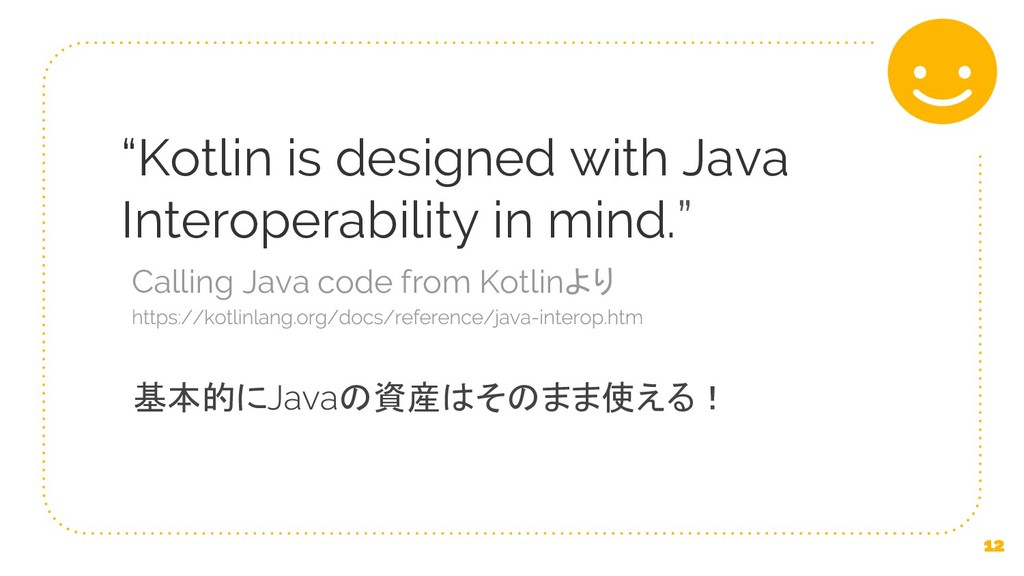 """Kotlin is designed with Java Interoperability ..."