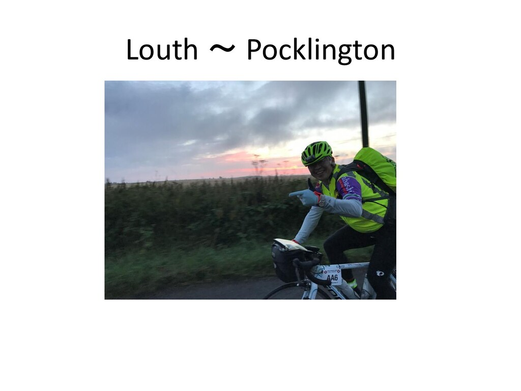 Louth ~ Pocklington
