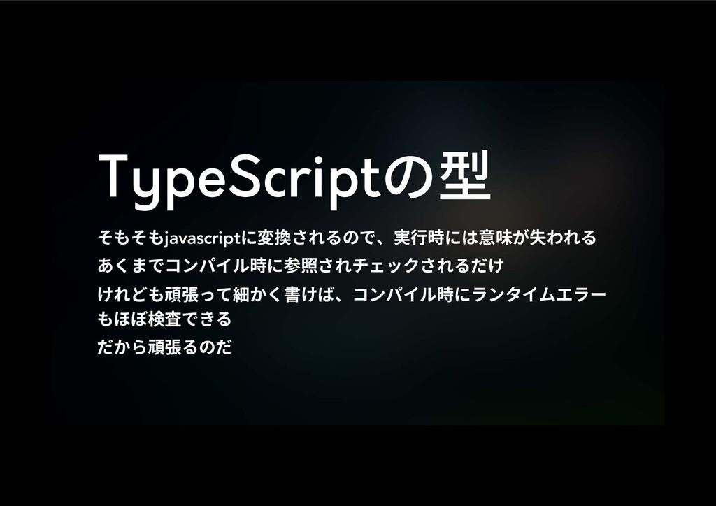 TypeScriptך㘗 javascriptח㢌䳔ׁךדծ㹋遤儗חכ䠐ָ㣟...