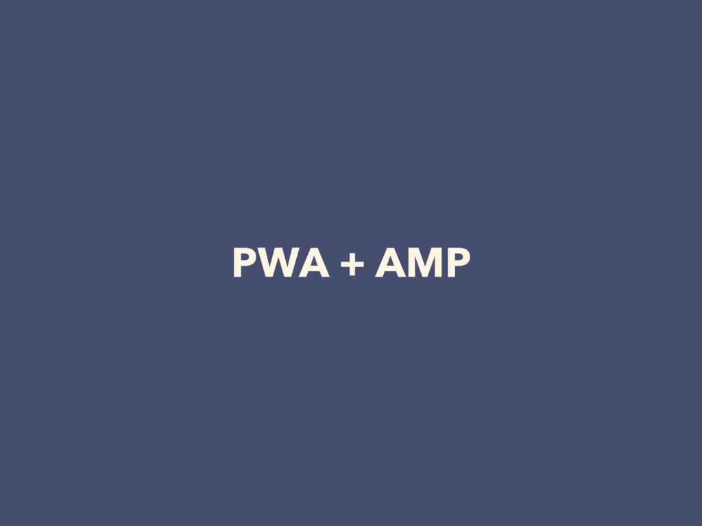 PWA + AMP