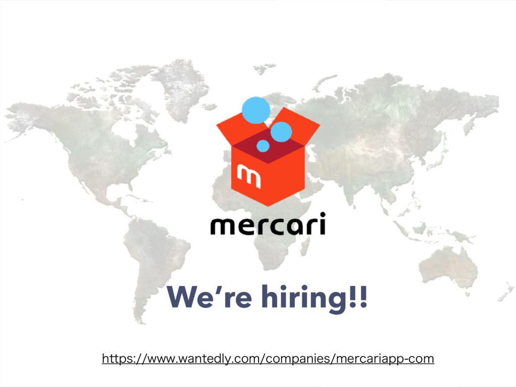 We're hiring!! IUUQTXXXXBOUFEMZDPNDPNQBOJ...