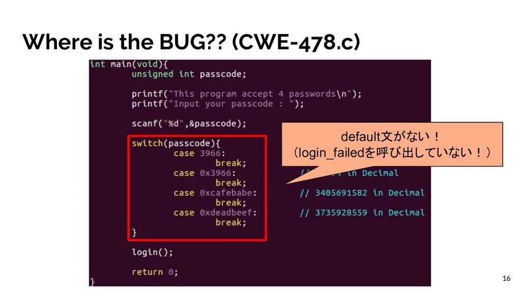 Where is the BUG?? (CWE-478.c) default文がない! (lo...