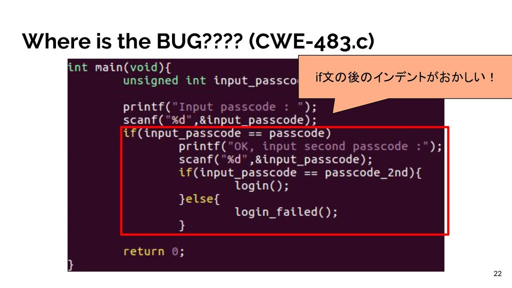 Where is the BUG???? (CWE-483.c) if文の後のインデントがおか...