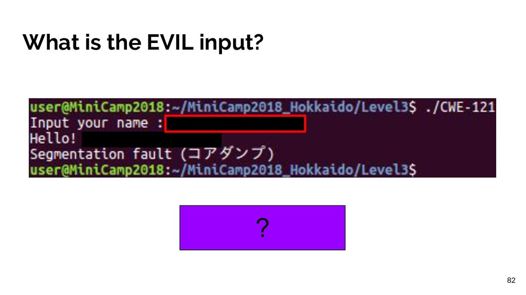 What is the EVIL input? ? 82