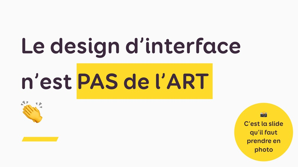 Le design d'interface 