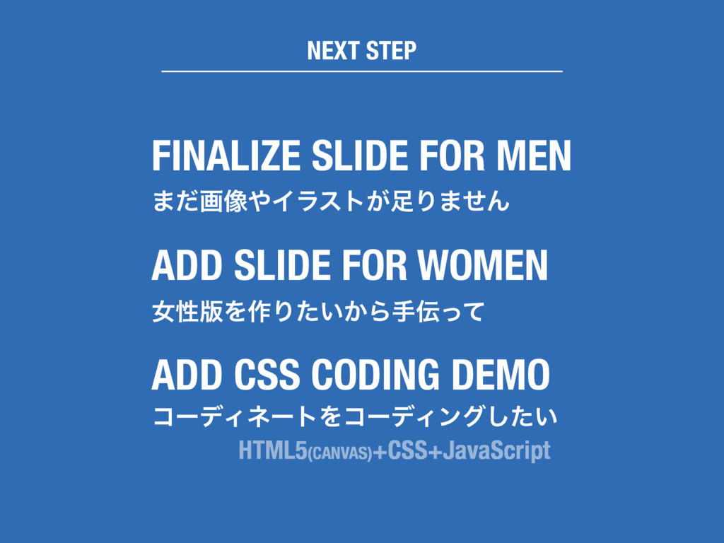 NEXT STEP FINALIZE SLIDE FOR MEN ADD SLIDE FOR ...