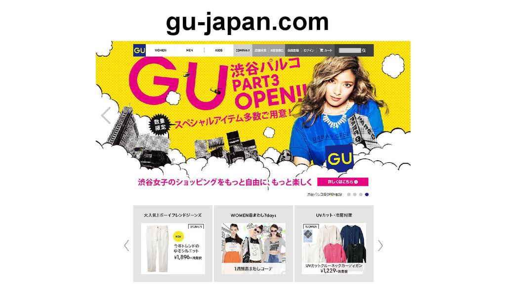 gu-japan.com