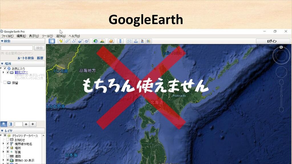 CC-BY 4.0 2019年 GITA-JAPAN 第30回 コンファレンス GoogleE...