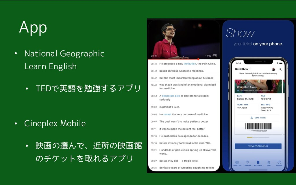 • National Geographic Learn English • TEDで英語を勉...