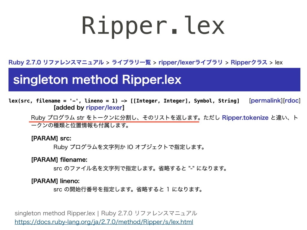 Ripper.lex TJOHMFUPONFUIPE3JQQFSMFYc3VCZ...