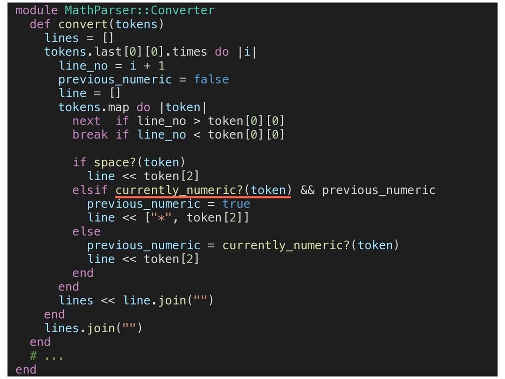 module MathParser::Converter def convert(tokens...