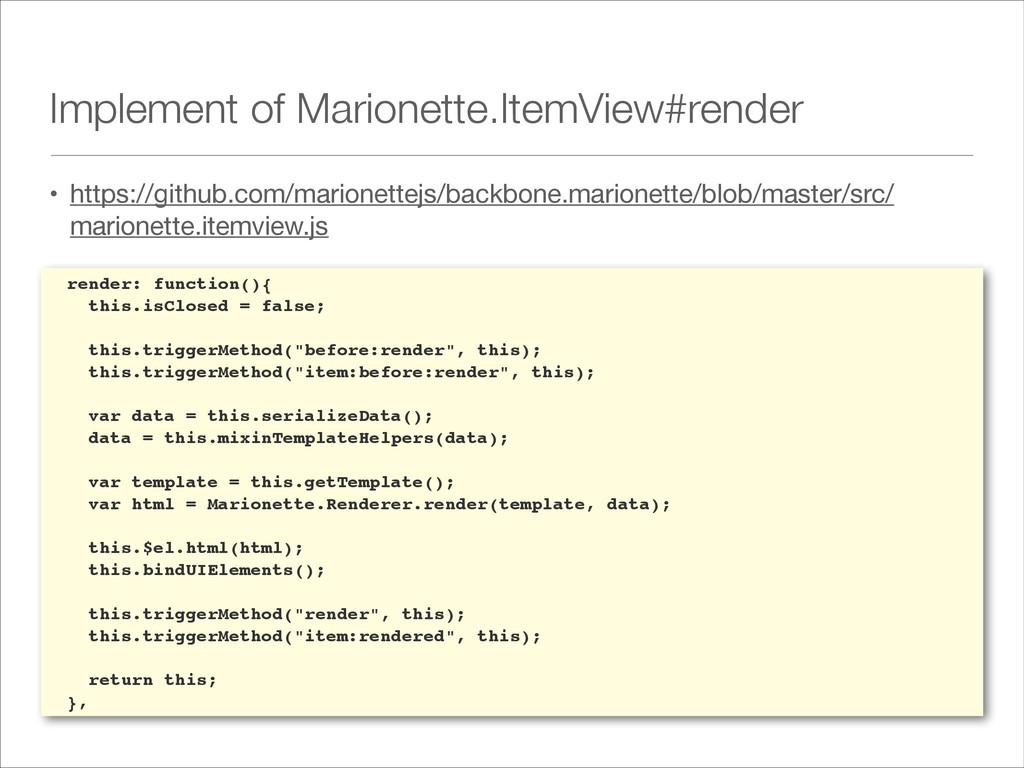 Implement of Marionette.ItemView#render render:...