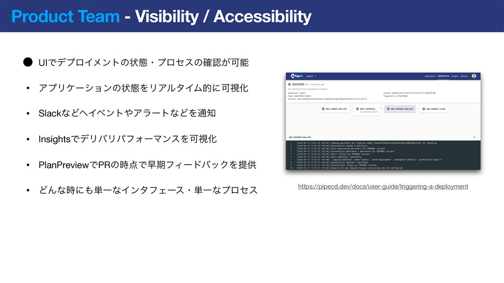 Product Team - Visibility / Accessibility • UIͰ...