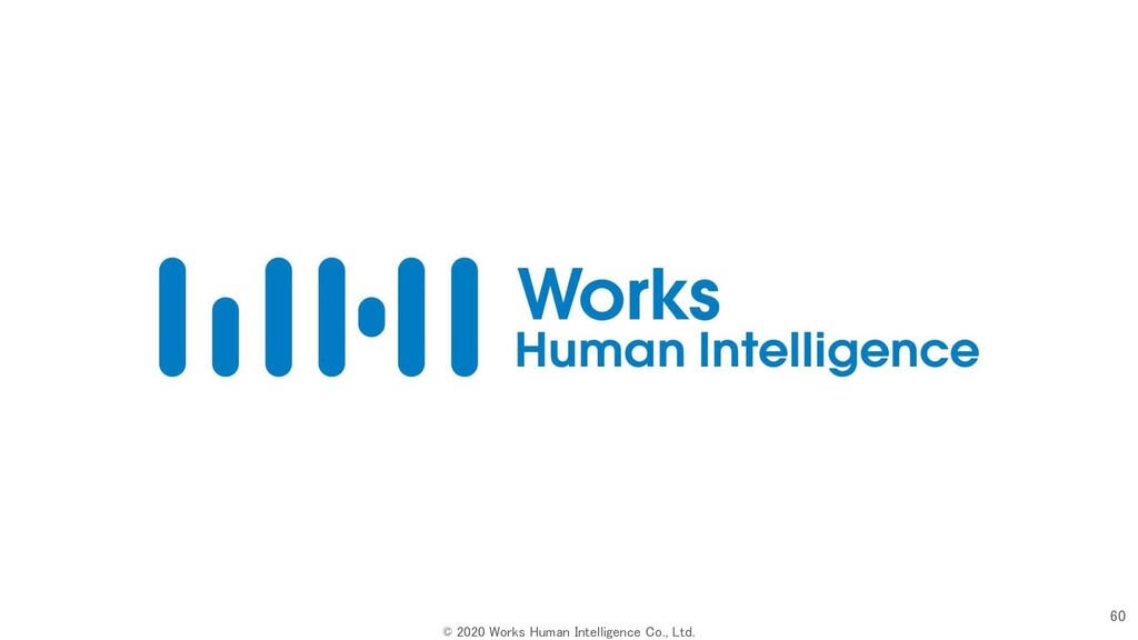 © 2020 Works Human Intelligence Co., Ltd.