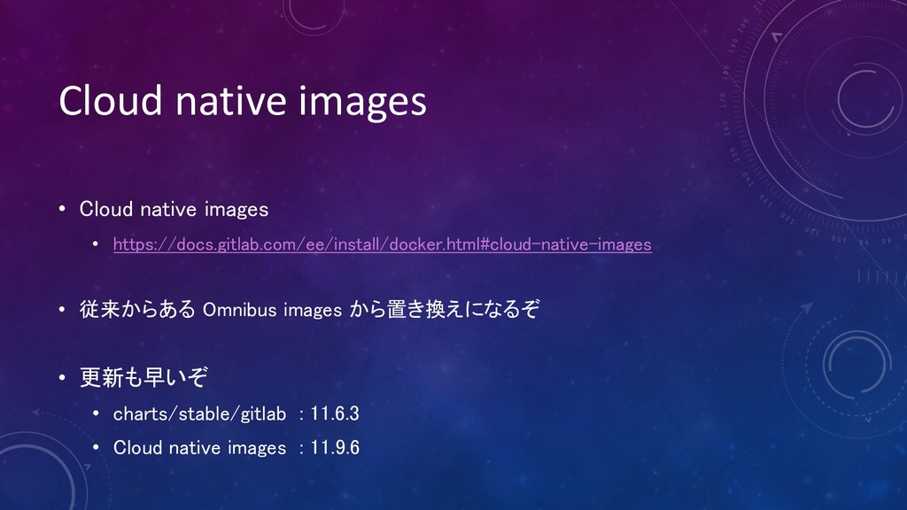 Cloud native images •  % $&# • $$...