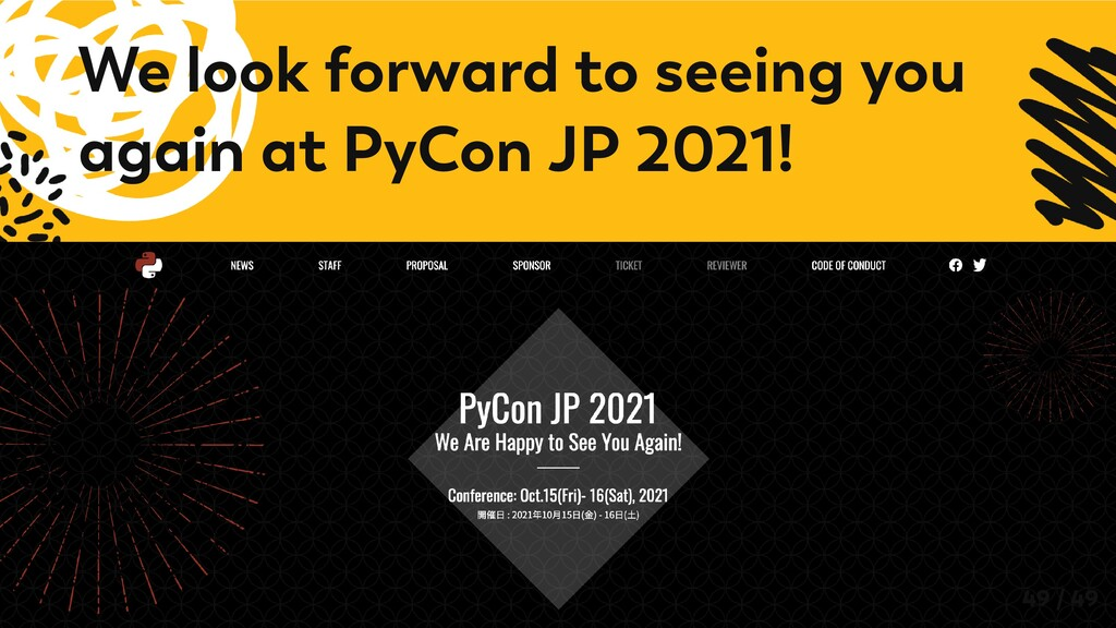 We look forward to seeing you again at PyCon JP...
