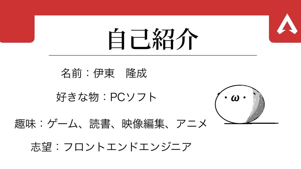 ⾃⼰紹介 झຯɿήʔϜɺಡॻɺө૾ฤूɺΞχϝ ͖ͳɿ1$ιϑτ ໊લɿҏ౦ɹོ ࢤɿ...