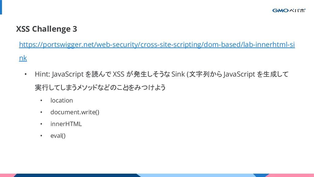XSS Challenge 3 https://portswigger.net/web-sec...