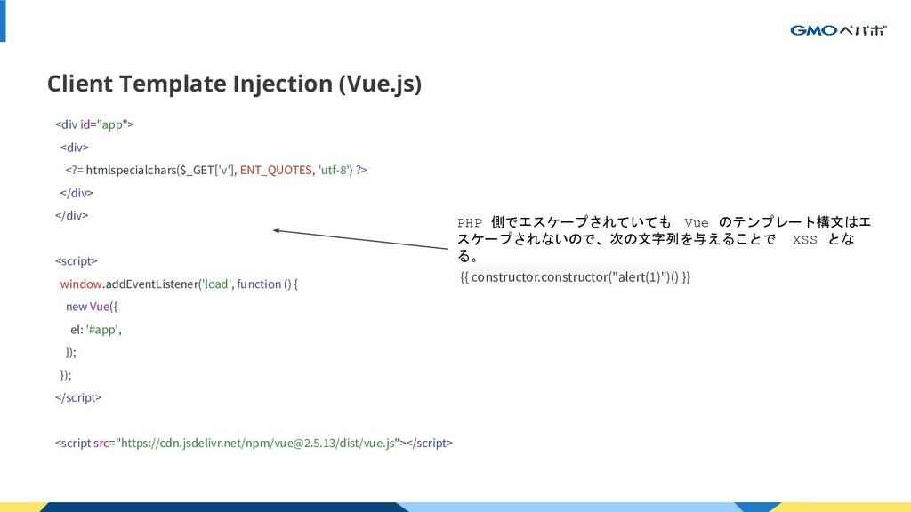 "Client Template Injection (Vue.js) <div id=""app..."
