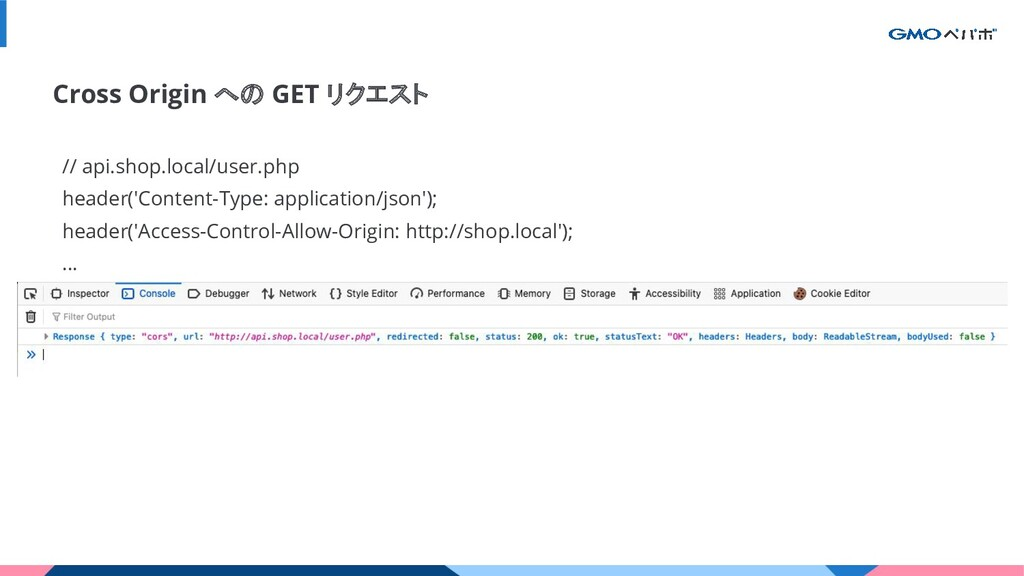 // api.shop.local/user.php header('Content-Type...