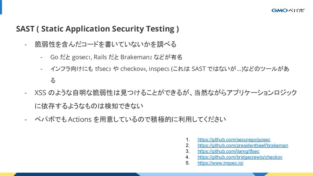 SAST ( Static Application Security Testing ) - ...